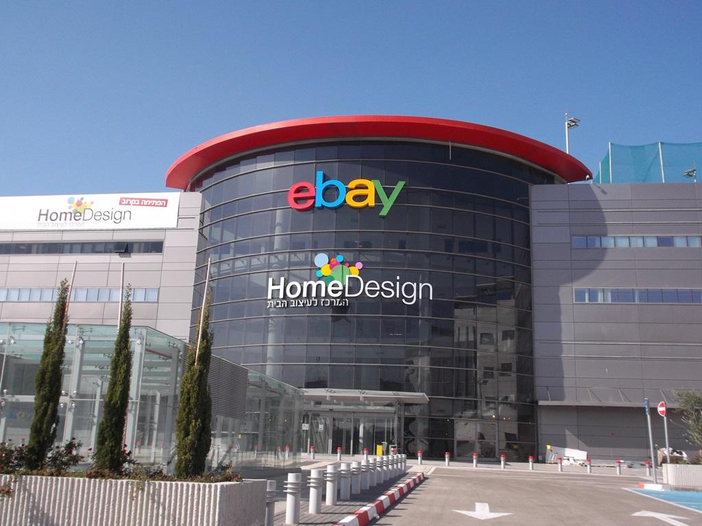 EBAY offices  Netanya  Ardan Projects